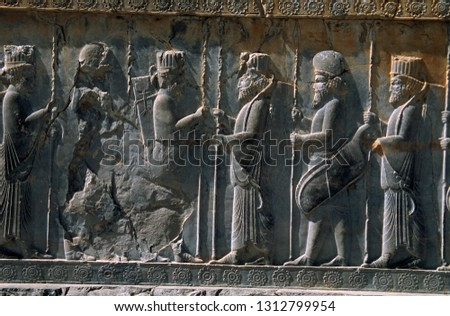 Ancient ruins of the Persian empire, Perisopolis, Iran. #1312799954