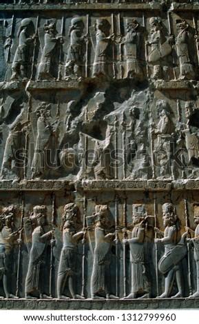 Ancient ruins of the Persian empire, Perisopolis, Iran. #1312799960