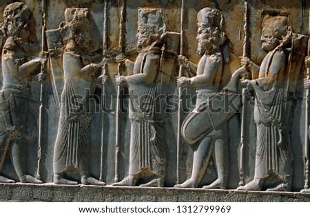 Ancient ruins of the Persian empire, Perisopolis, Iran.