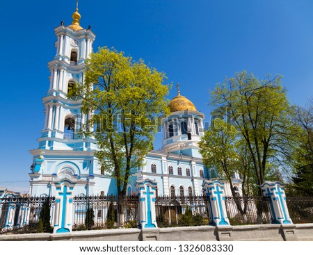 Ancient Savior Transfiguration Cathedral at bright sunny day ,  general view. City Sumy, Ukraine, Europe.Tourist destination, tourism, travel, tourism attraction #1326083330