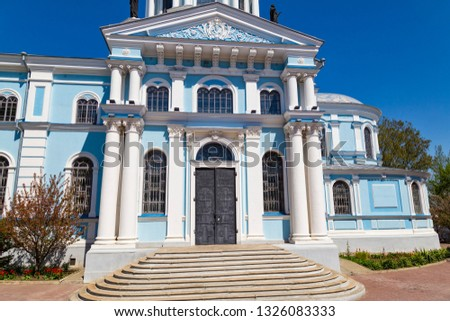 Ancient Savior Transfiguration Cathedral outside at bright sunny day ,  general view. City Sumy, Ukraine, Europe.Tourist destination, tourism, travel, tourism attraction #1326083333