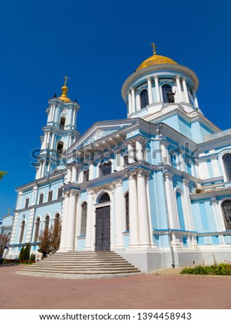 Ancient Savior Transfiguration Cathedral outside at bright sunny day ,  general view. City Sumy, Ukraine, Europe.Tourist destination, tourism, travel, tourism attraction #1394458943
