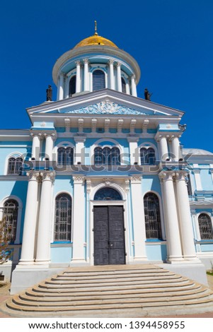 Ancient Savior Transfiguration Cathedral outside at bright sunny day ,  general view. City Sumy, Ukraine, Europe.Tourist destination, tourism, travel, tourism attraction #1394458955