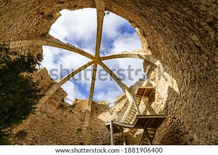 Ancient snowfield abandoned. Stone Structure. Famous Place. Cava Gran or Cava Arquejada, Agres, Sierra de Mariola, Spain. Stock photo ©