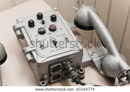 Ancient Soviet military phone