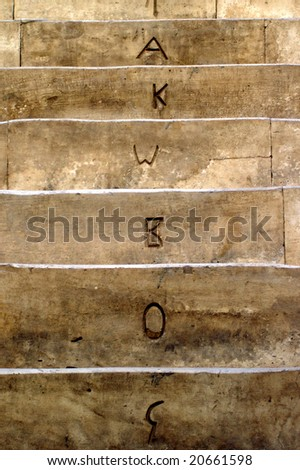 Ancient stairs - Shutterstock ID 20661598
