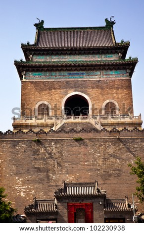 Ancient Stone Bell Tower Beijing China