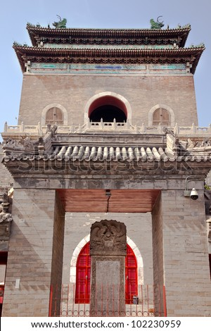Ancient Stone Bell Tower Imperial Stele Beijing China. Imperial Stele from 1747 by Emperor Qianlong. - stock photo