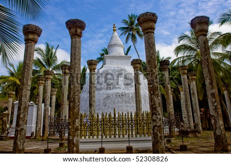ancient stupa, Sri Lanka - stock photo