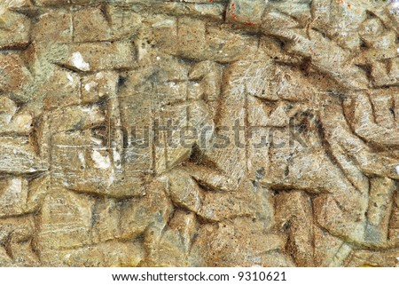 Ancient Sumerian writing carved in the stone
