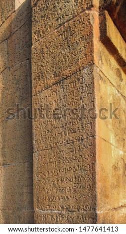 Ancient tamil script engraved on a pillar of the Brihadisvara Temple at Thanjavur, a UNESCO World Heritage Site.