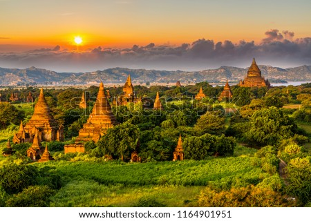 Ancient temple archeology in Bagan after sunset, Myanmar temples in the Bagan Archaeological Zone Pagodas and temples of Bagan world heritage site, Myanmar.