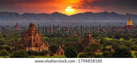Ancient temple archeology in Bagan after sunset, Myanmar temples in the Bagan Archaeological Zone Pagodas and temples of Bagan world heritage site, Myanmar, Burmar.