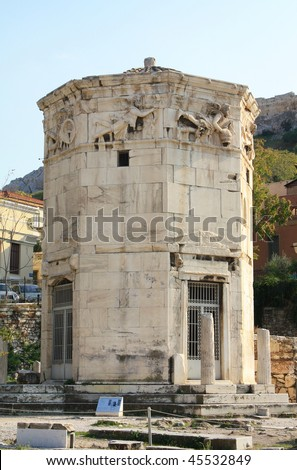 Ancient Tower of the Winds (Horologion or Aerides) in Athens, Greece.