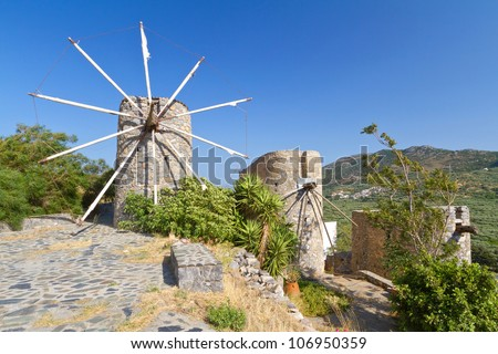 Ancient windmills of Lasithi Plateau on Crete, Greece