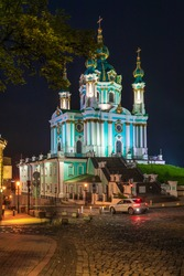 Andriyivskyy Descent  is a historic descent connecting Kiev's Upper Town and Podil district at night.