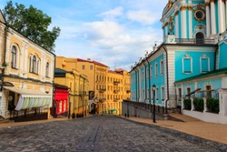 Andriyivskyy Descent (literally: Andrew's Descent) is a historic descent connecting Kiev's Upper Town neighborhood and the historically commercial Podil neighborhood. Kiev, Ukraine