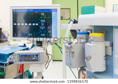 Anesthetic machine inside the modern operating room.Shallow DOF with blurred background. The medical advanced technology prepare for patient with undergo surgery. Medical concept. Foto stock ©