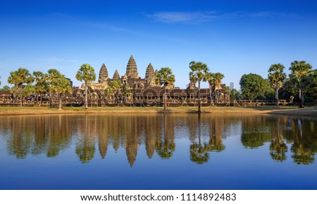 Angkor Wat, Angkor Thom, Siem Reap, Cambodia were inscribed on the UNESCO World Heritage List in 1992. #1114892483