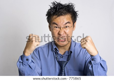 stock photo : Angry Asian Adult
