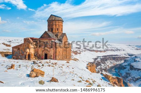 Ani Ruins, Ani is a ruined and uninhabited medieval Armenian city-site situated in the Turkish province of Kars Foto stock ©