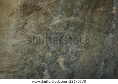 Animal petrographs in Gobustan,Azerbaijan