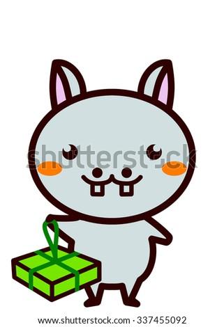Animal Series with a souvenir #337455092