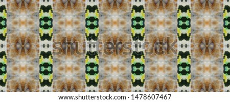 Animal stains Pattern. Print Animal Seamless tile. Africa Background. Roe Deer Threadbare textile. Gouache Margai. Endless Endless Ornament. Brindle Textile.