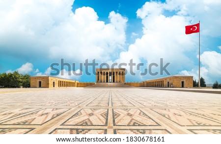 ANITKABIR view with beautiful blue sky. Anitkabir is the Mausoleum of Mustafa Kemal Ataturk. Ankara, Turkey.