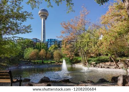 Ankara in Autumn - Botanic Park, Cankaya - Ankara, Turkey