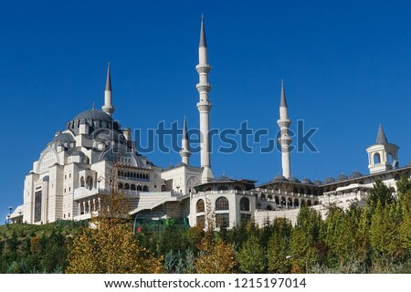 Ankara, Turkey - Ankara North Star (Kuzey Yildizi) Mosque Stok fotoğraf ©