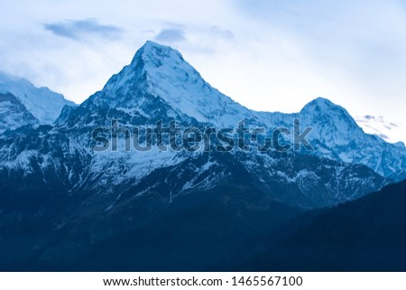 Annapurna Base Camp Trekking the spectacular trekking trails in Nepal #1465567100