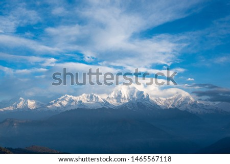 Annapurna Base Camp Trekking the spectacular trekking trails in Nepal #1465567118