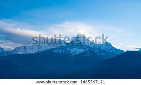 Annapurna Base Camp Trekking the spectacular trekking trails in Nepal #1465567121