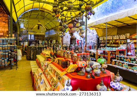 ANTALYA, TURKEY - APR 19, 2015: Souvenir shop in the Old Town of Antalya, Turkey. Antalya is a popular touristic destination #273136313