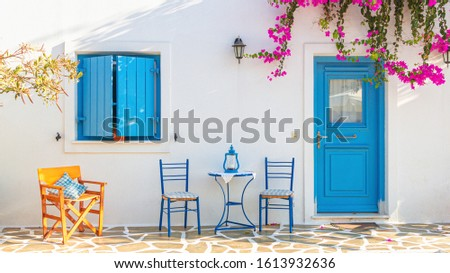 Antiparos is a lovely island that gets many returning visitors year after year