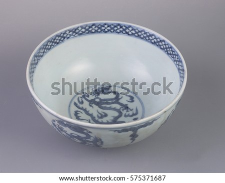 antique bowl with dragon print #575371687