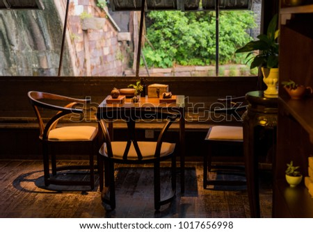 Antique China town - Shutterstock ID 1017656998