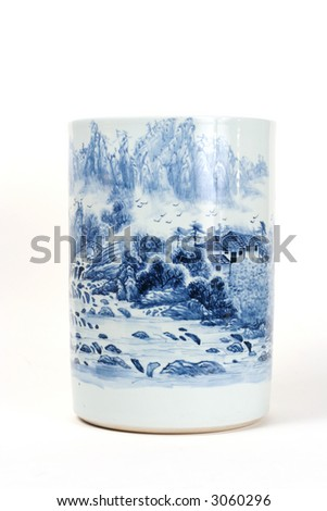 Antique Chinese blue painted porcelain vase