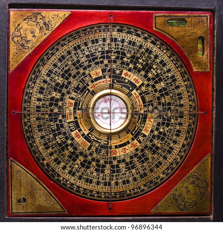 antique chinese feng shui compass