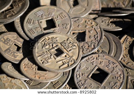 Antique chinese money for background
