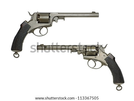 antique German Navy Revolver