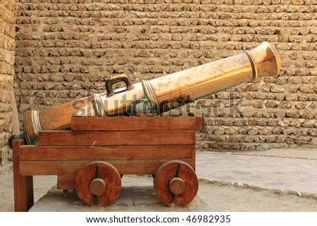 Random Roleplay's Weekly Challenge Stock-photo-antique-gold-cannon-in-dubai-museum-united-arab-emirates-46982935