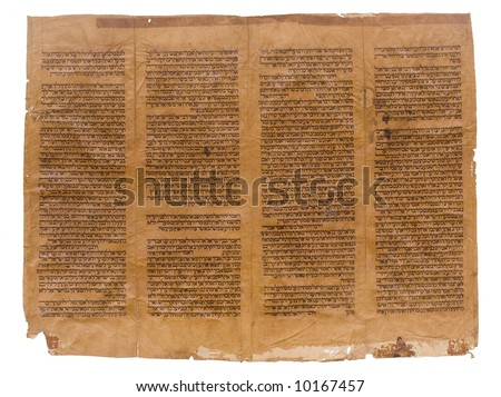 Antique Hebrew text useful for background