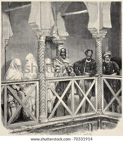 Antique illustration of men and women in moresque house interior in Algiers. Original, from drawing of Janet-Lange, after photo of Moullin, published on L'Illustration, Journal Universel, Paris, 1860