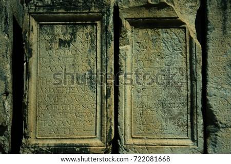 Antique inscriptions Turkey, Selcuk: Ruins of the city of Ephesus. Antique inscriptions. #722081668