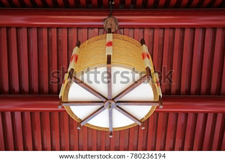 Antique lampshade, closeup of photo #780236194
