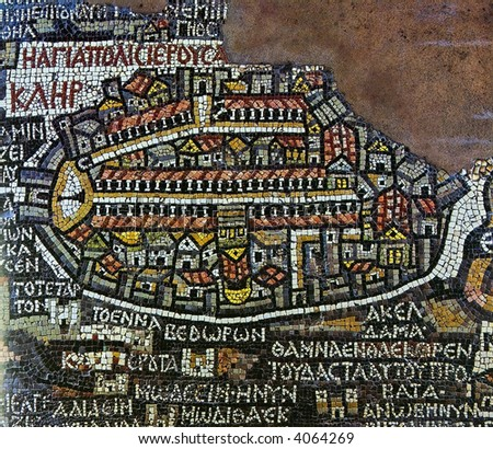 "Antique mosaic Jerusalem map. Photo from old reproduction of ""Madara"" mosaic - 6 century AD."