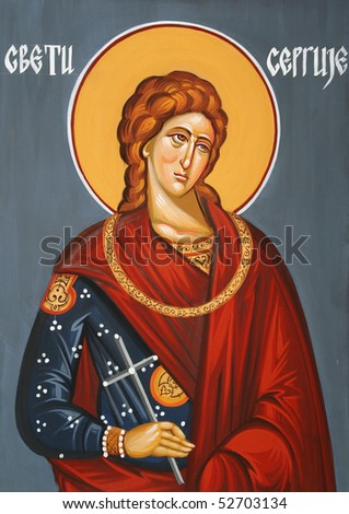 Antique orthodox paint called icon, Serbia.