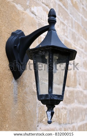 Antique Victorian Outdoor Wall Lamp